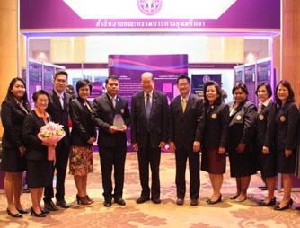 Rajapruk University receives National Award for Cooperative Education