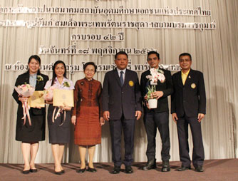 Outstanding Personnel and Student Awards Ceremony